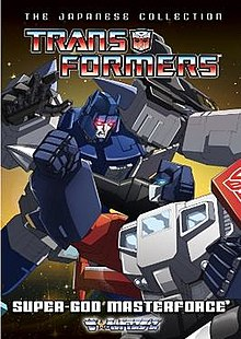 220px transformers super god masterforce dvd cover art